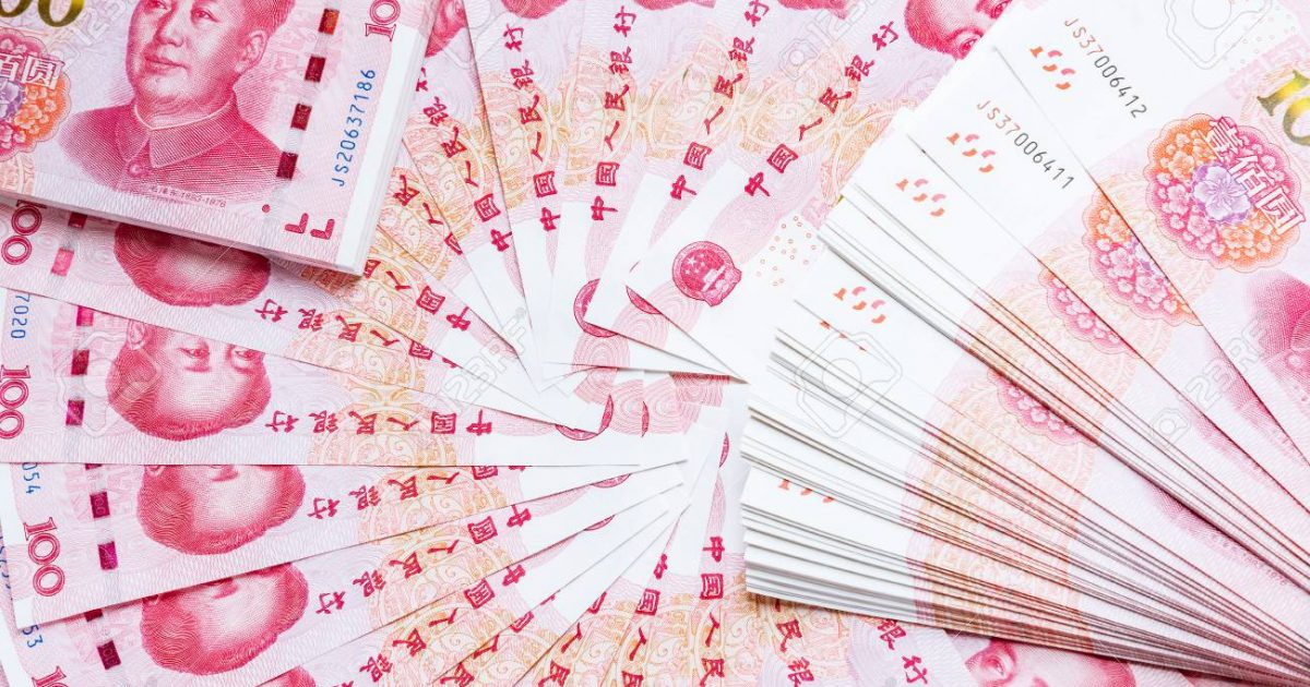 China money one hundred bank note background.